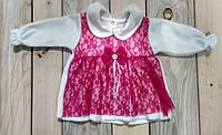 Платье детское Турция 68 см, 74 см
