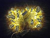 Новогодняя гирлянда Цилиндр Золотой 20 ламп 3 м