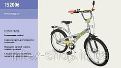 Велосипед детский Супер Байк 20 дюймов 152006
