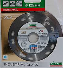 Алмазный отрезной круг Distar 1A1R 125x1,1/0,8x8x22,23 Esthete