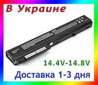 Батарея HP Compaq Business 6720t, 7400, 8200, 8400, 8500, 8510p, 8510w, 8700, 8710p, 5200mAh, 14.4v -14.8v