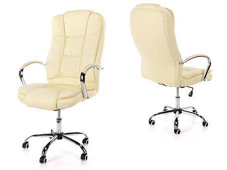 Офисное компютерное кресло MERACLES бежевое кожаное, фото 2