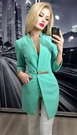 Пиджак женский деловой бирюза