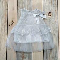 Детское фатиновое платье Маленькая принцесса 0-1 лет