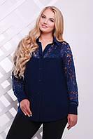 Рубашка нарядная с планкой цвет синий  РОЗА (размеры 56-62)