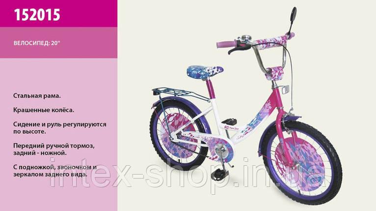 Детский велосипед 20 дюймов (арт.152015), со звонком, зеркалом , фото 2