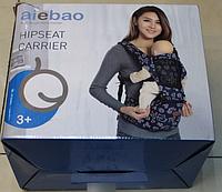 Рюкзак-переноска со стульчиком BT-BC-0005 до 20 кг AB