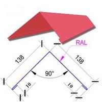 Планка конька (313) 8004 матовый цвет