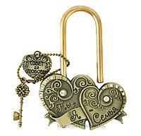 Свадебный замочек с ключиком