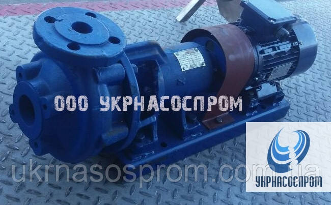 Насос К150-125-315