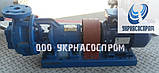 Насос К150-125-315, фото 3