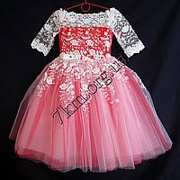 f7de860c400 Платье нарядное бальное детское 5-6 лет