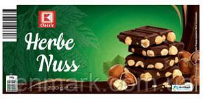 Молочный шоколад K Classiс Edel Rahm Nuss с цельным лесным орехом 200 г