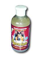 Шампунь АРИСТОКРАТ 350 мл для собак с экстрактом ромашки