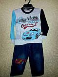 Костюм  для мальчика, джинсы и джемпер, фото 3