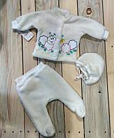 Набор тройка 3 для новорожденных 56-62 см