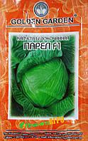 Семена капусты Парел F1, суперранний 20 шт, Bejo, Голландия
