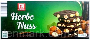 Черный шоколад  K Classiс K Herbe Nuss с фундуком 200 г