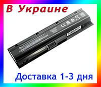 Батарея HP HSTNN-W84C, 669831-001, 668811-001, 668811-541, 668811-851, 5200mAh, 10.8v -11.1v