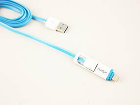 USB кабель Aspor A112 for iPhone 5/6, MicroUSB , фото 2