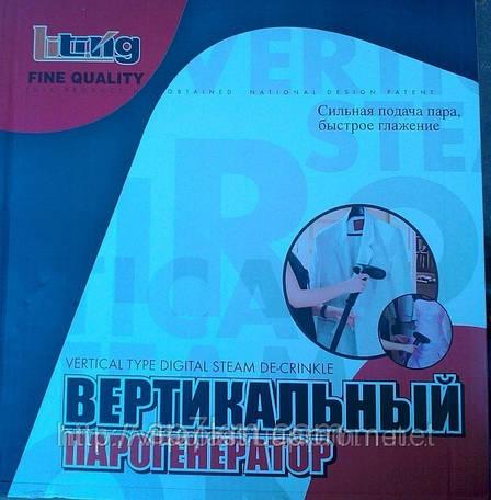 Отпариватель для одежды (Парогенератор) LT 6, фото 2