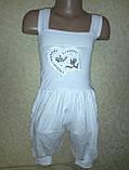 ПолуКомбинезон детский на девочку, фото 2