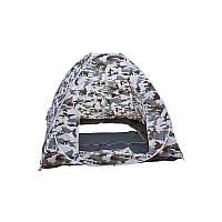 Палатка зимняя с дном (2х2 м) зимний камуфляж
