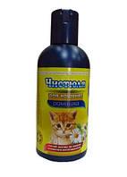 Шампунь Чистюля 240 мл для котят с ромашкой