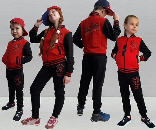 Детский спортивный костюм Бомбер красный, р.104-140, фото 2