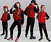 Детский спортивный костюм Бомбер красный, р.104-140