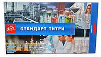 Барий хлористый стандарт-титр (наб. 10 амп)