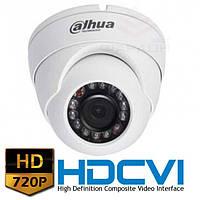 HDCVI видеокамера Dahua DH-HAC-HDW1000M-S2