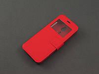 Чехол книжка для Microsoft Nokia 230 красный