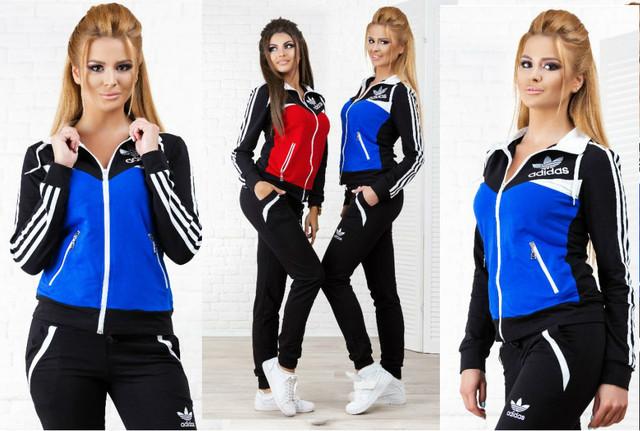 Спортивные костюмы женские украина