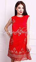 Элегантное женское платье с золотой вышивкой, красный цвет