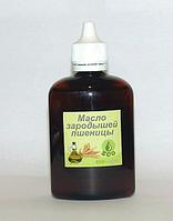 Масло Зародышей Пшеницы нерафинированное. 100мл Украина.