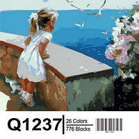 "Q1237 ""Ласковое море"" Роспись по номерам на холсте 40х50см"