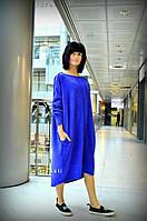 Шикарное платье ,красивого цвета электрик ,по рукаву ажурная змейка