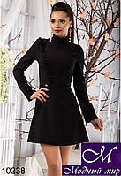 Женское черное платье с рюшами (р.S,M,L,XL) арт. 10238
