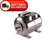 Бак гидроаккумулятор нержавеющий 24 л,  Euroaqua