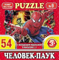 """Пазлы """"Человек-паук"""" (155*115 мм.)"""