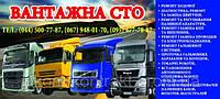 Ремонт Коробки передач КАМАЗ-6520