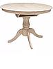 Стол обеденный Анжелика W 1060