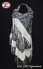 Павлопосадский платок Непревзойдённый шык, фото 2