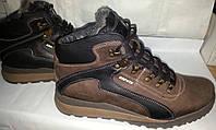 Ботинки мужские кожаные зимние GROWTH BS-3