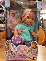 Интерактивная кукла Мила с телефоном и микрофоном