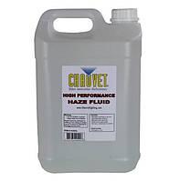 Chauvet Haze Fluid HJ5 жидкость на водяной основе для генератора тумана, 5л.