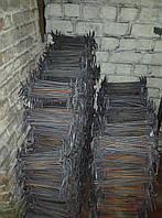 Скобы строительные Ф8 350мм