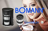 Кофеварка Bomann KA 180 0.3 л Германия СУПЕР ЦЕНА