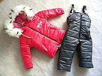 """Зимний комбинезон и куртка малиновый для девочки """"Winter"""" р;98"""
